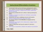 instructional differentiation inventory1