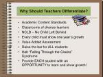 why should teachers differentiate