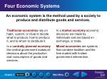 four economic systems