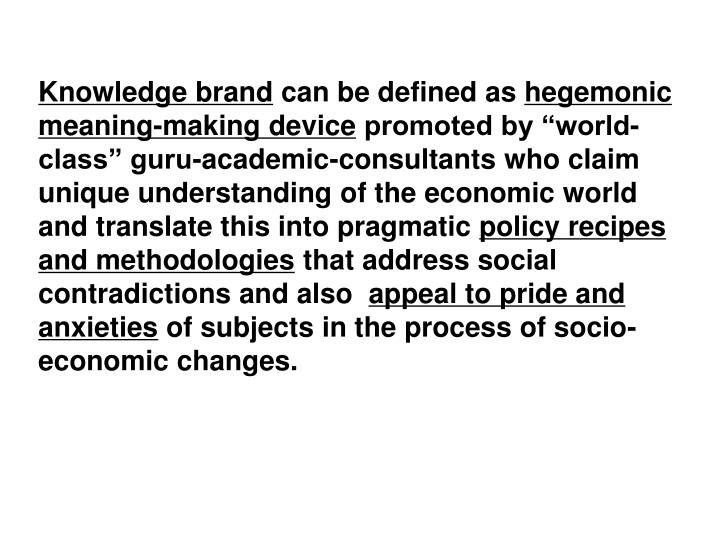 Knowledge brand