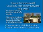 virginia commonwealth university technology services help desk