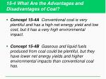 15 4 what are the advantages and disadvantages of coal