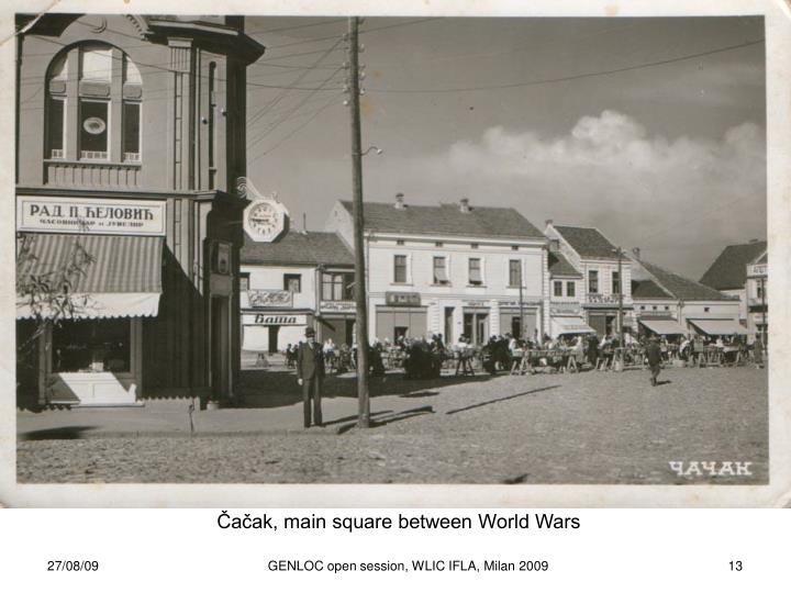 Čačak, main square between World Wars