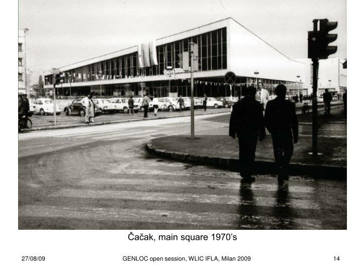 Čačak, main square 1970