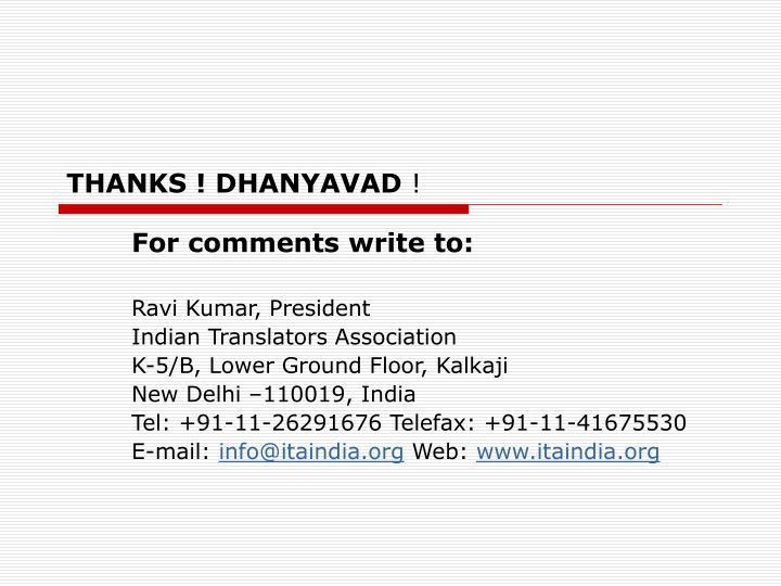 THANKS ! DHANYAVAD