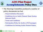 adn pilot project accomplishments policy docs