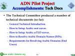 adn pilot project accomplishments tech docs