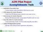 adn pilot project accomplishments tools