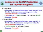 comments on icann guidelines for implementing idn1