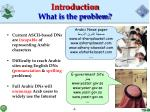 introduction what is the problem