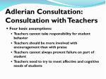 adlerian consultation consultation with teachers