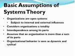 basic assumptions of systems theory