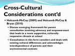 cross cultural considerations cont d2