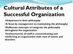 cultural attributes of a successful organization