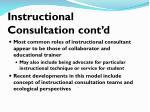 instructional consultation cont d1