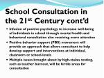 school consultation in the 21 st century cont d1