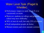 water level task piaget inhelder