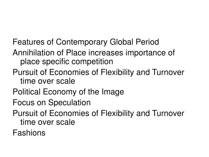 Features of Contemporary Global Period