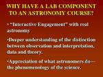 why have a lab component to an astronomy course