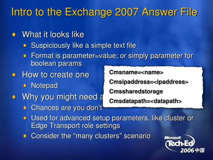 Intro to the Exchange 2007 Answer File