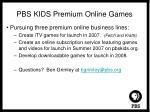 pbs kids premium online games