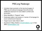 pbs org redesign