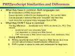 php javascript similarities and differences