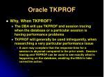 oracle tkprof2