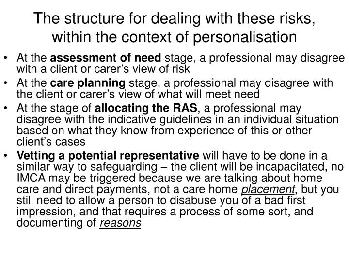 The structure for dealing with these risks, within the context of personalisation