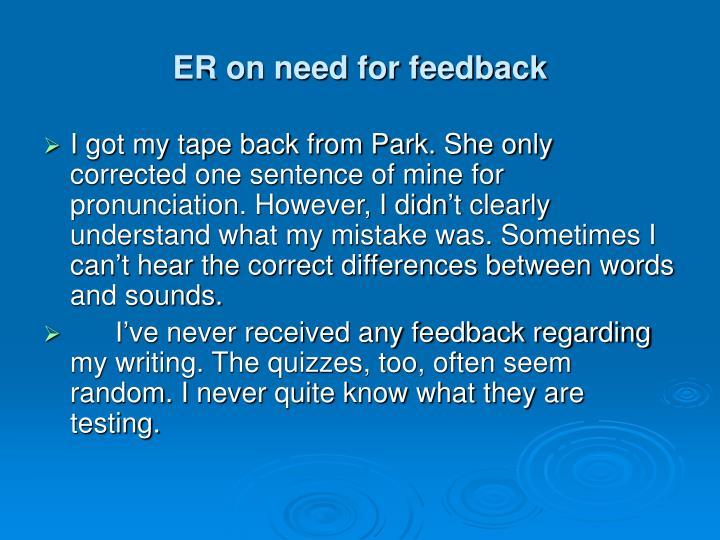 ER on need for feedback