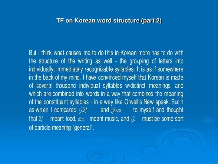 TF on Korean word structure (part 2)