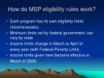 how do msp eligibility rules work