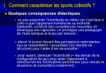 i comment caract riser les sports collectifs13