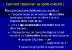 i comment caract riser les sports collectifs7
