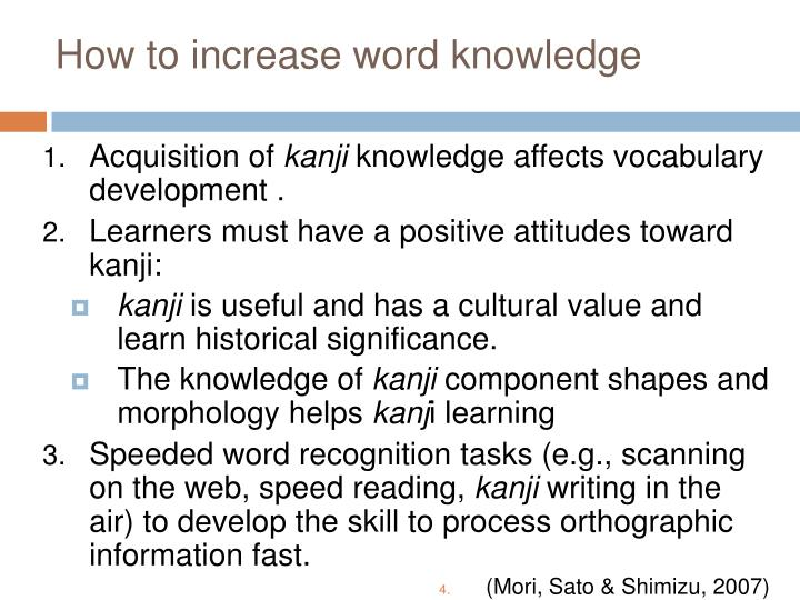 How to increase word knowledge