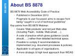 about bs 8878