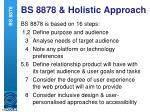 bs 8878 holistic approach