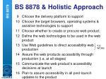 bs 8878 holistic approach1