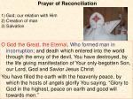 prayer of reconciliation