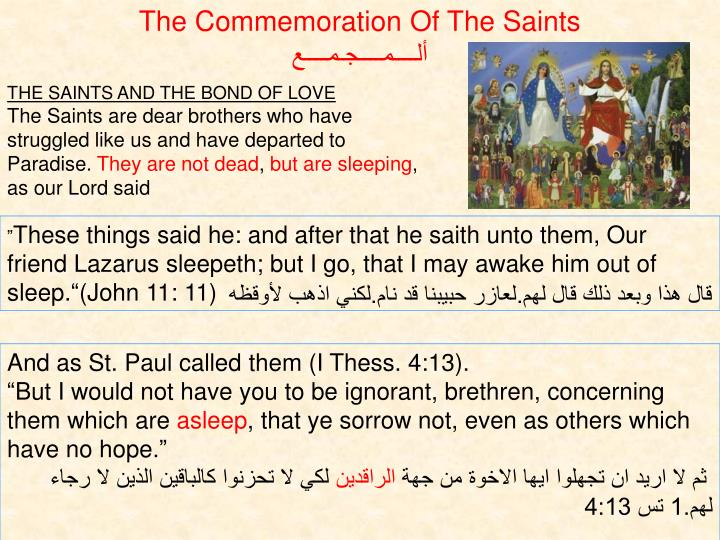 The Commemoration Of The Saints