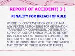 report of accident 3