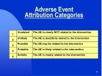 adverse event attribution categories