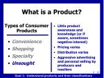 what is a product5
