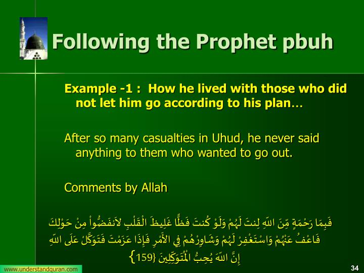 Following the Prophet pbuh