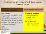 provincial human settlements basic services delivery forum
