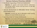 service delivery priorities 2014