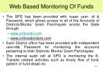 web based monitoring of funds
