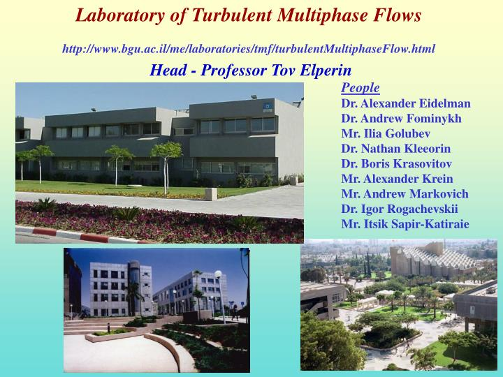 Laboratory of Turbulent Multiphase Flows