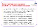 content management approach new roles of technical communicator