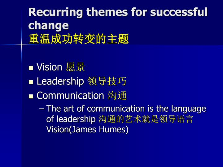 Recurring themes for successful change